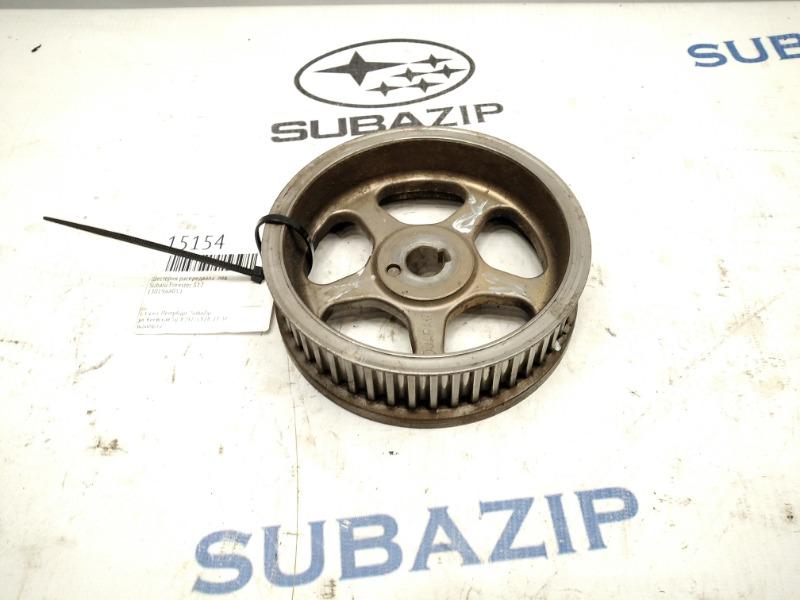 Шестерня распредвала Subaru Forester S10 EJ253 левая