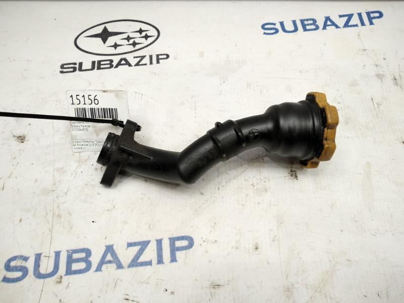 Горловина маслозаливная Subaru Forester S11 EJ201