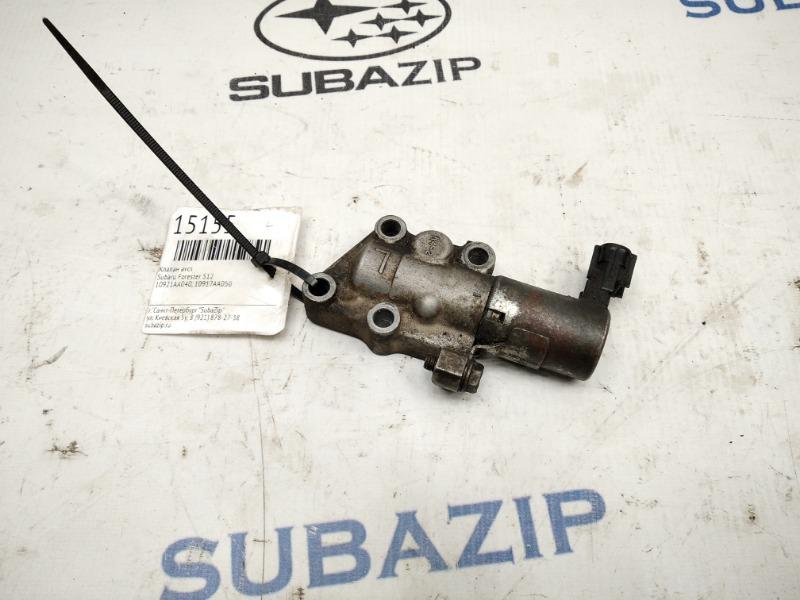 Клапан avcs Subaru Forester S11 EJ253
