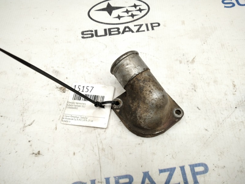 Крышка термостата Subaru Forester S10 EJ204