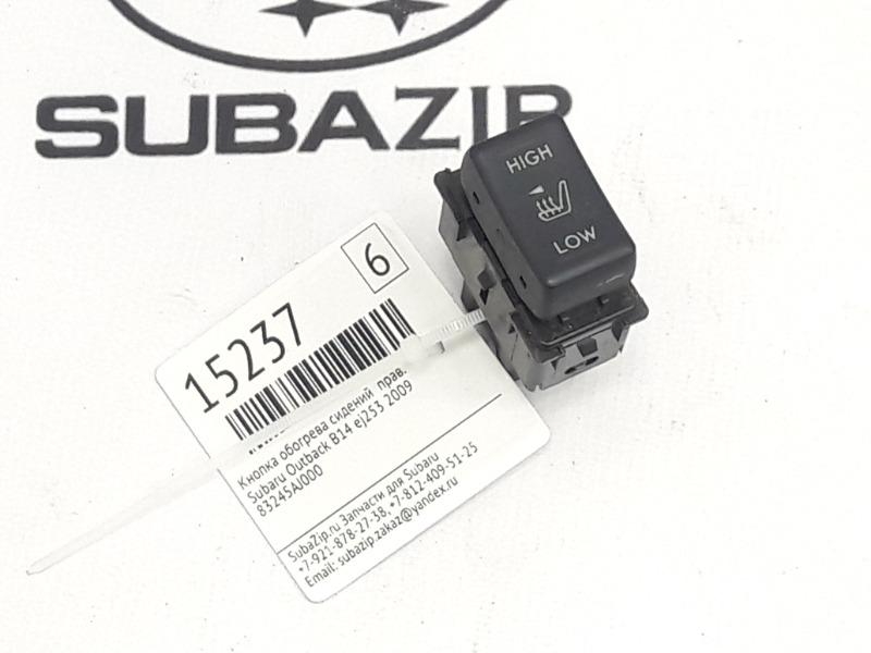 Кнопка обогрева сидений Subaru Outback B14 EJ253 2009 правая