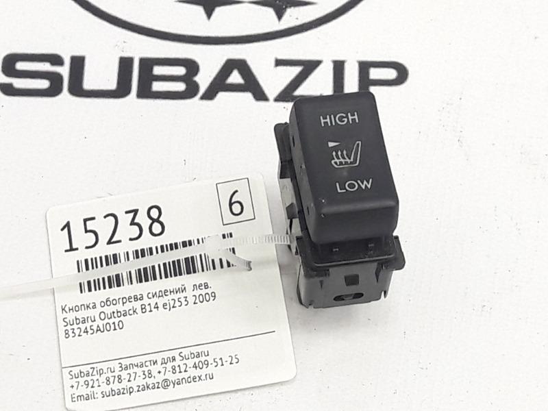 Кнопка обогрева сидений Subaru Outback B14 EJ253 2009 левая
