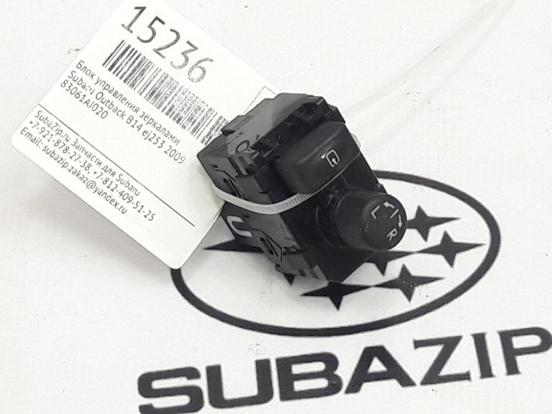 Блок управления зеркалами Subaru Outback B14 EJ253 2009