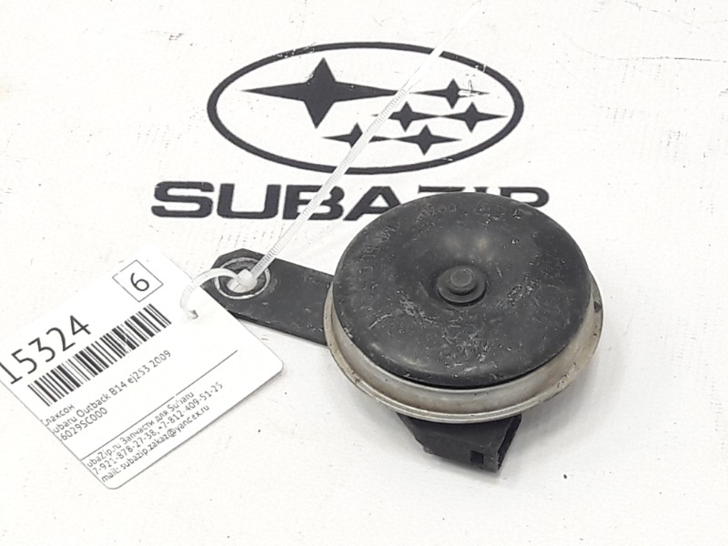 Клаксон Subaru Outback B14 EJ253 2009