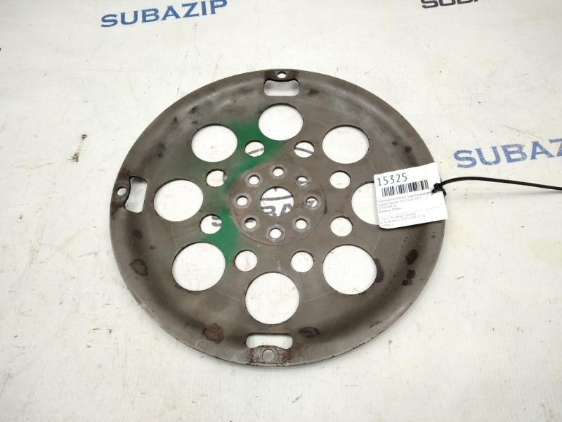 Пластина крепления гидротрансформатора Subaru Forester S13 FA20 2011