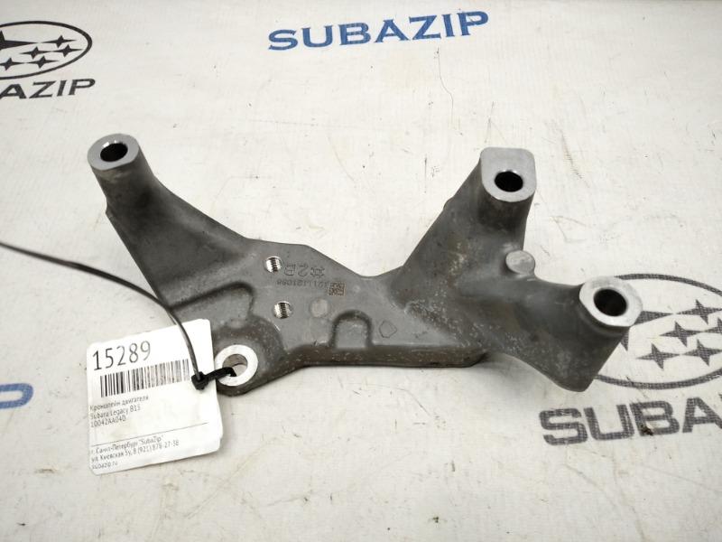 Кронштейн двигателя Subaru Legacy B14 EJ25A