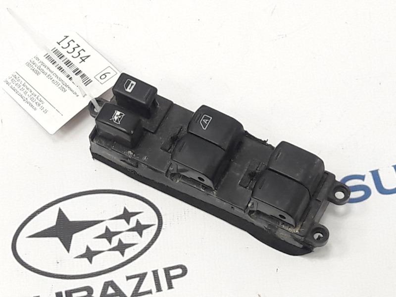 Блок управления стеклоподъёмниками Subaru Outback B14 EJ253 2009