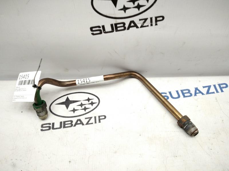 Трубка egr Subaru Legacy B14 EJ253