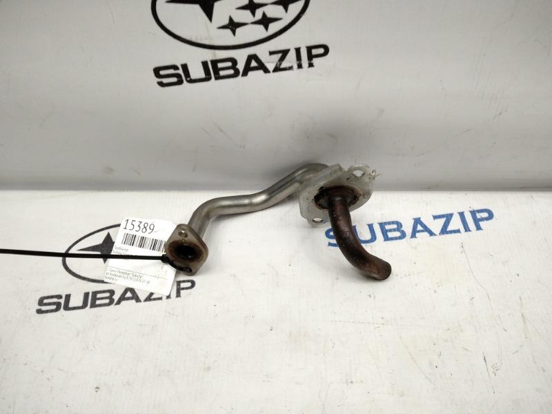 Трубка egr Subaru Forester S12 EJ20A