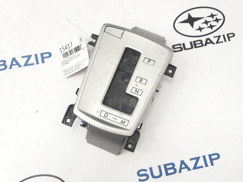 Накладка селектора кпп Subaru Outback B14 EJ253 2009
