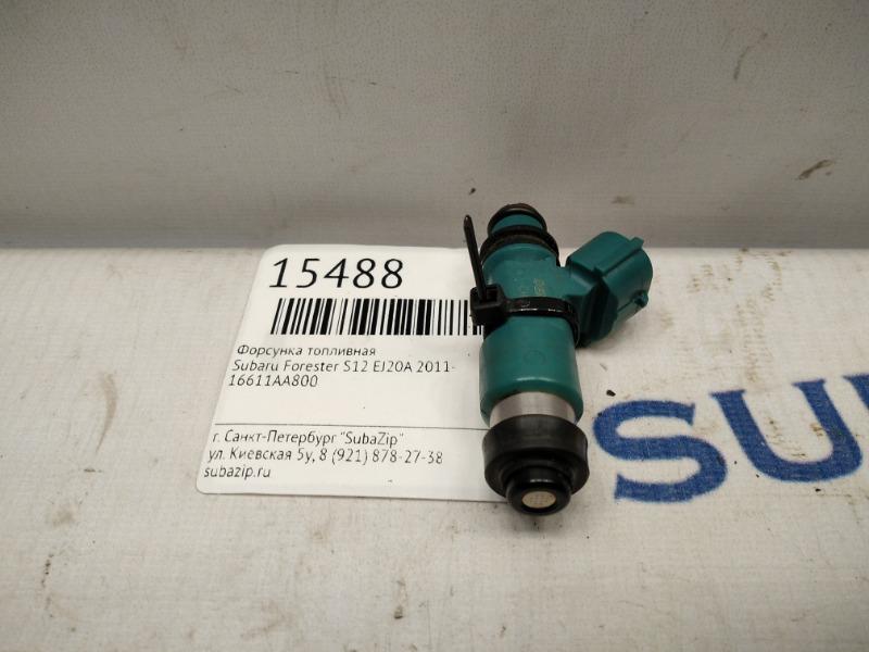 Форсунка топливная Subaru Forester S12 EJ20A 2011