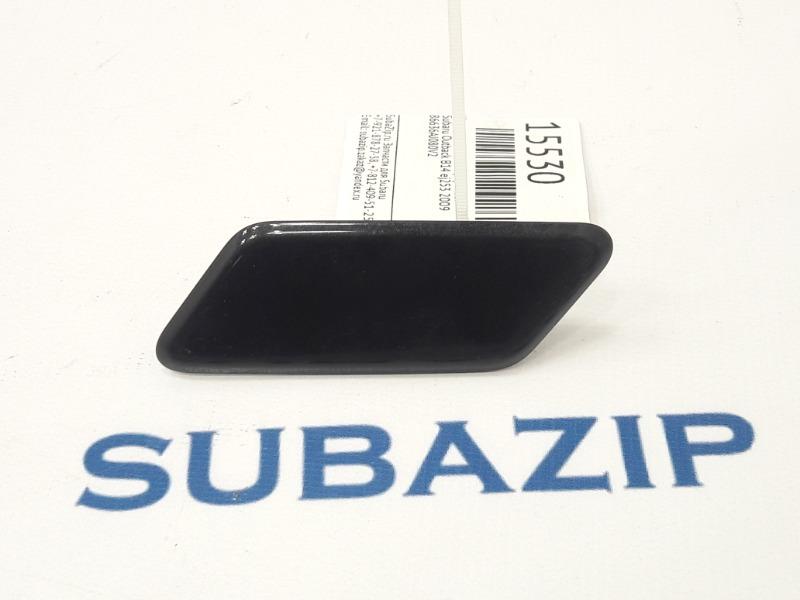 Крышка омывателя фар Subaru Outback B14 EJ253 2009 левая