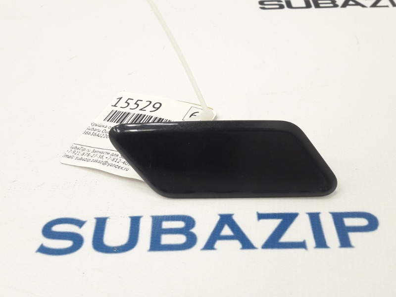Крышка омывателя фар Subaru Outback B14 EJ253 2009 правая