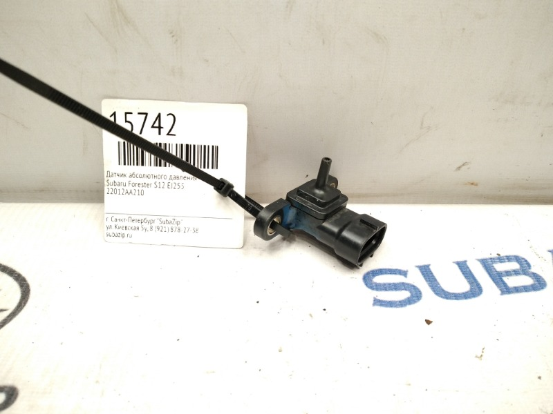 Датчик абсолютного давления Subaru Forester S12 EJ255