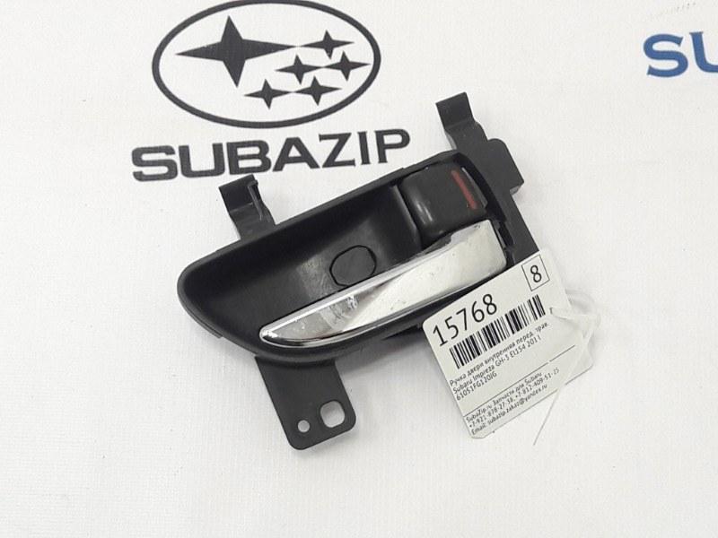 Ручка двери внутренняя Subaru Impreza GH-3 EL154 2011 передняя правая