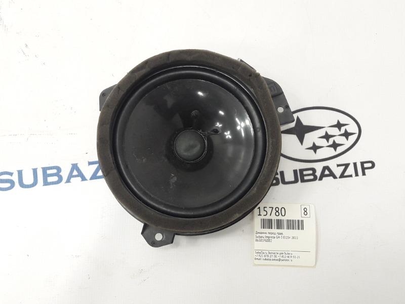 Динамик Subaru Impreza GH-3 EL154 2011 передний правый