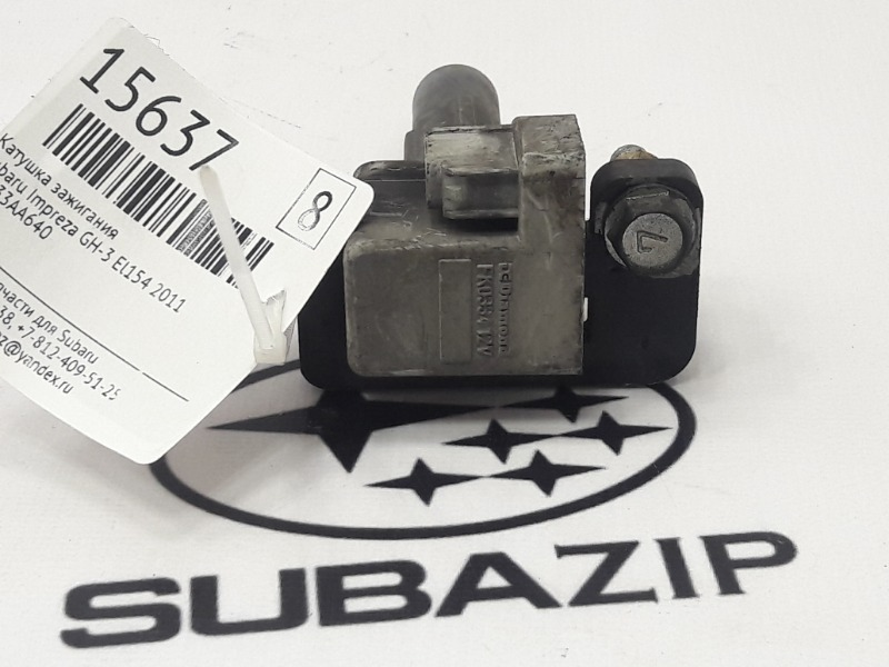 Катушка зажигания Subaru Impreza GH-3 EL154 2011
