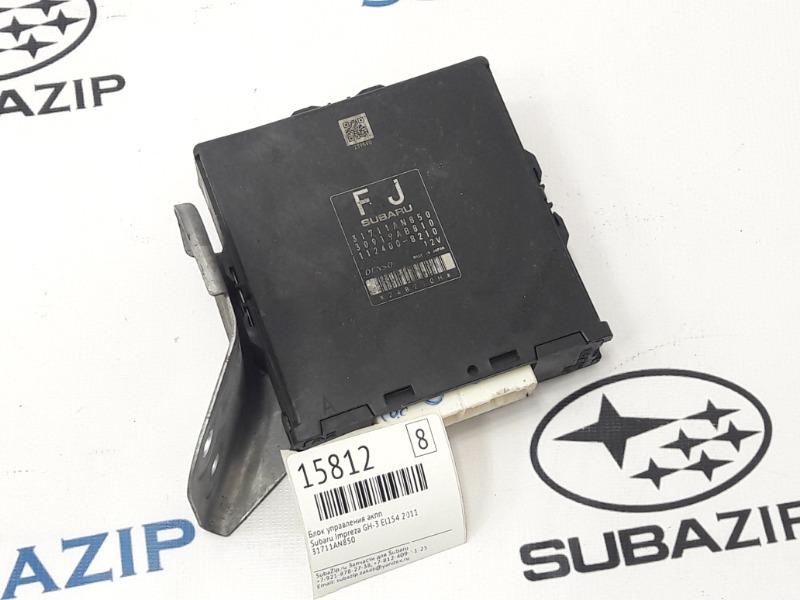 Блок управления акпп Subaru Impreza GH-3 EL154 2011