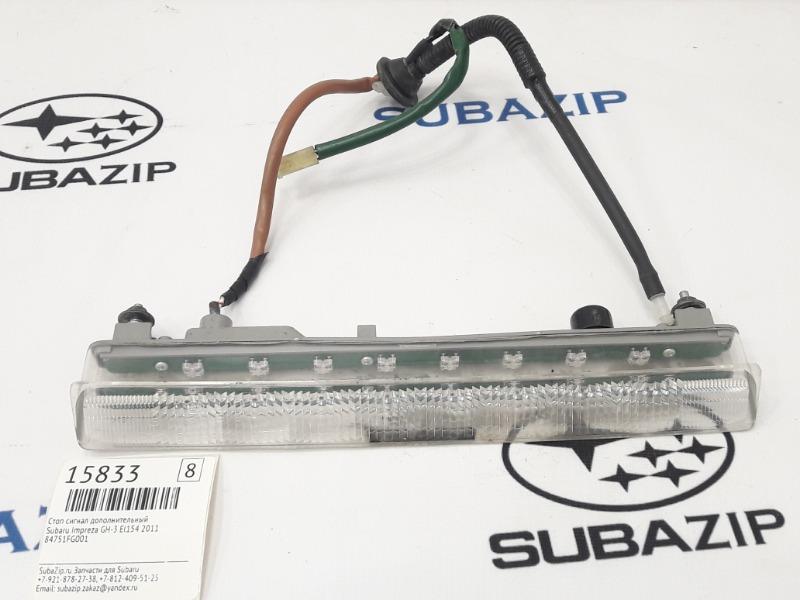 Стоп сигнал дополнительный Subaru Impreza GH-3 EL154 2011