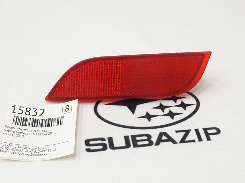 Катафот бампера Subaru Impreza GH-3 EL154 2011 задний левый
