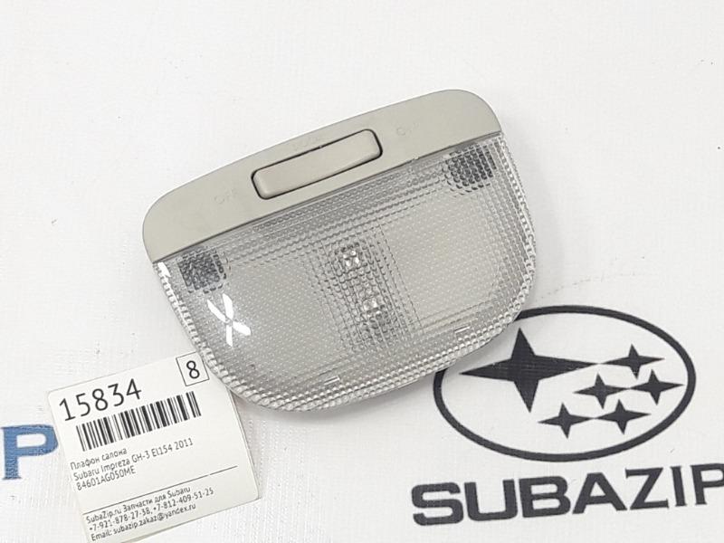 Плафон салона Subaru Impreza GH-3 EL154 2011