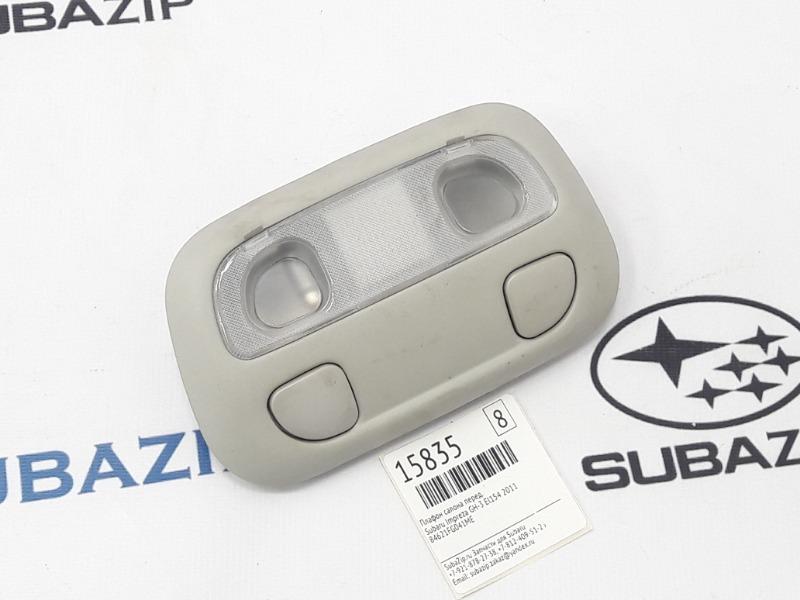 Плафон салона Subaru Impreza GH-3 EL154 2011 передний