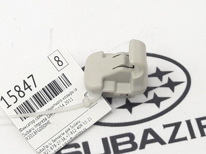 Фиксатор солнцезащитного козырька Subaru Impreza G12 EL154 2011