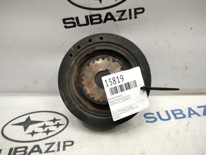 Шкив коленвала Subaru Forester S11 EJ255