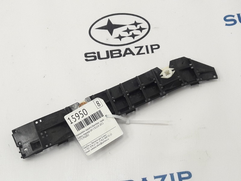 Кронштейн заднего бампера Subaru Impreza G12 EL154 2011 правый