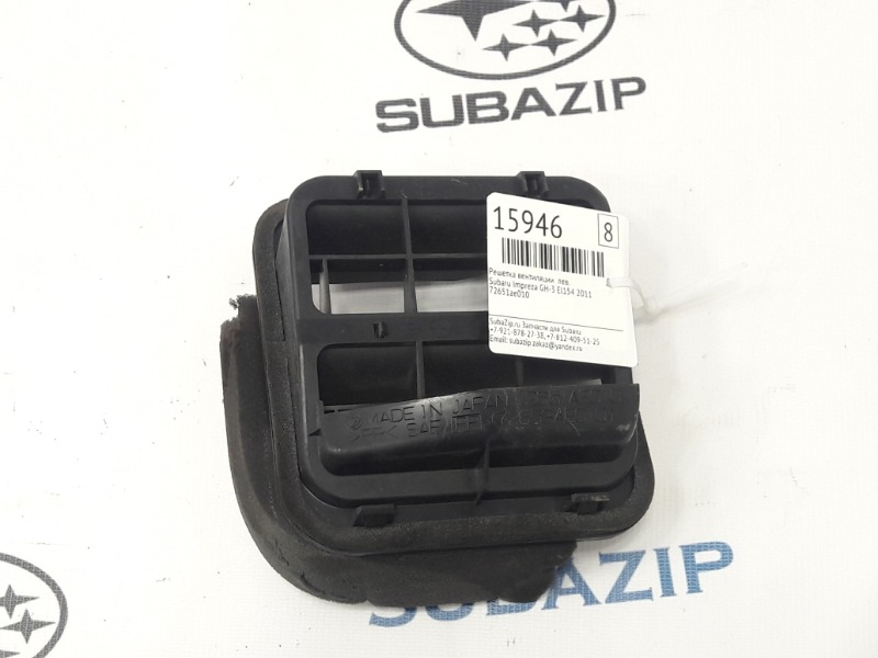 Решетка вентиляции Subaru Impreza GH-3 EL154 2011 левая