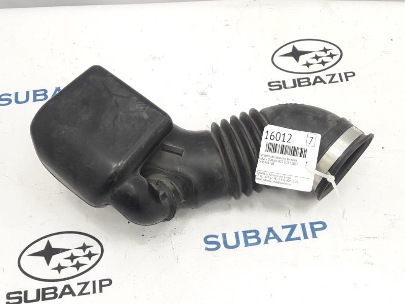 Патрубок воздушного фильтра Subaru Outback B13 EJ253 2007