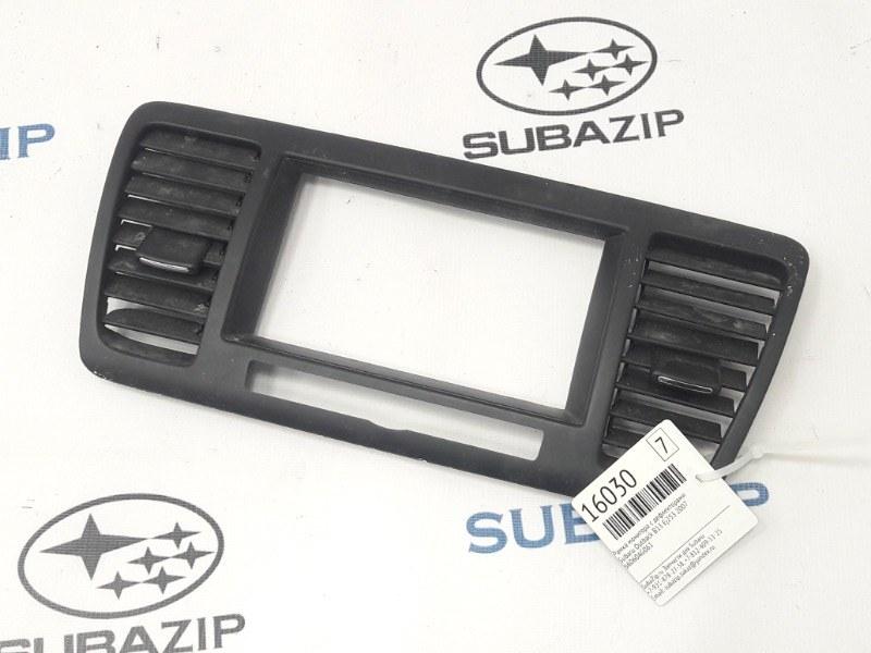 Рамка монитора с дефлекторами Subaru Outback B13 EJ253 2007