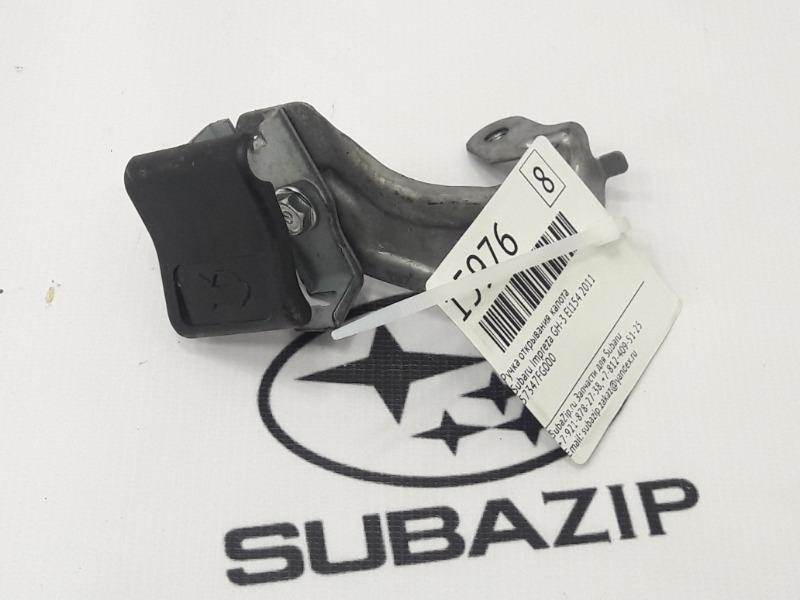 Ручка открывания капота Subaru Impreza GH-3 EL154 2011