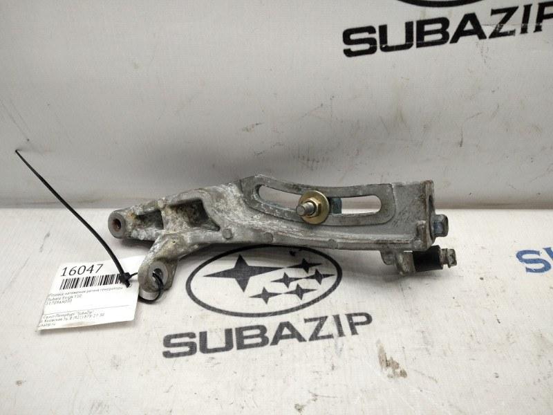 Планка натяжения ремня генератора Subaru Forester S12 EJ204