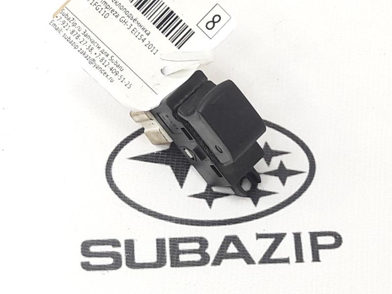 Кнопка стеклоподъёмника Subaru Impreza GH-3 EL154 2011