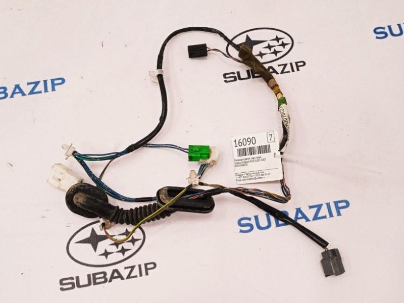 Проводка двери Subaru Outback B13 EJ253 2007 задняя правая