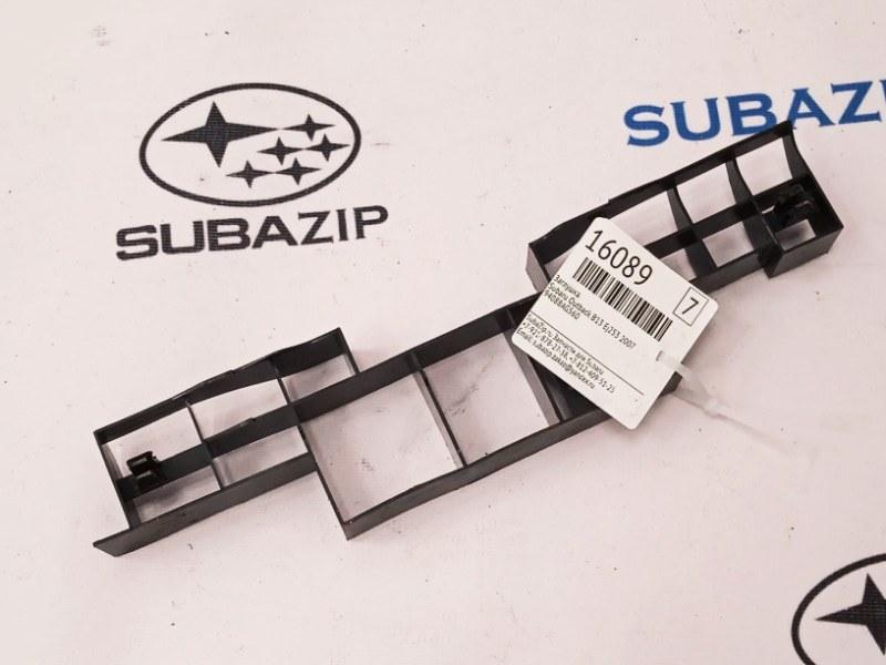 Заглушка Subaru Outback B13 EJ253 2007
