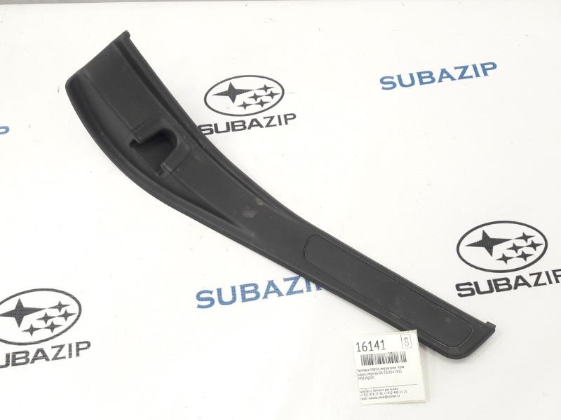 Накладка порога внутренняя Subaru Impreza GH-3 EL154 2011 правая
