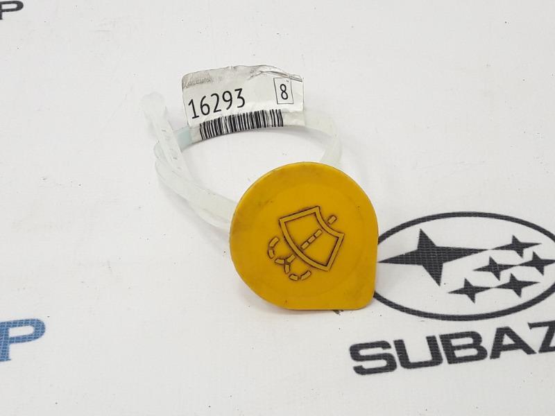 Крышка бачка омывателя Subaru Impreza G12 EL154 2011
