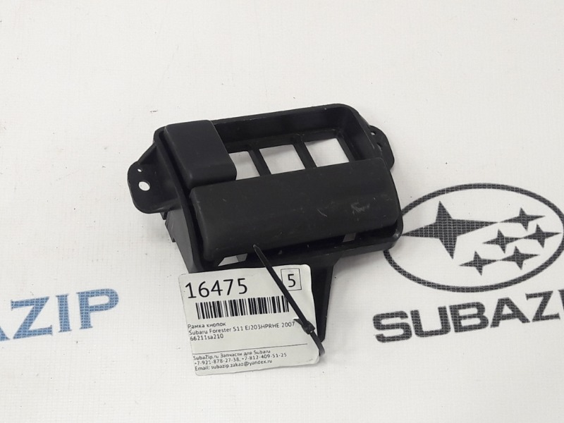 Рамка кнопок Subaru Forester S11 EJ203HPRHE 2007