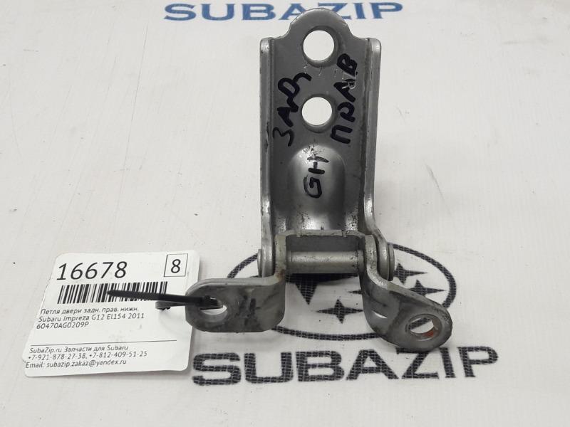 Петля двери Subaru Impreza G12 EL154 2011 задняя правая нижняя