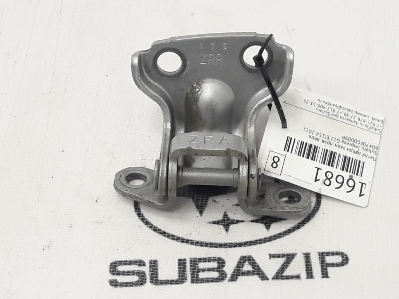 Петля двери Subaru Impreza G12 EL154 2011 задняя правая верхняя