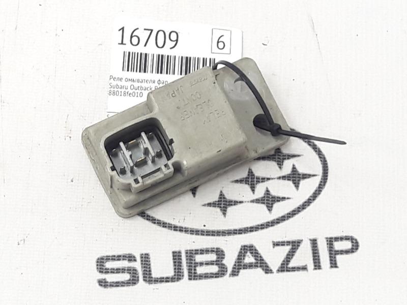 Реле омывателя фар Subaru Outback B14 EJ253 2009