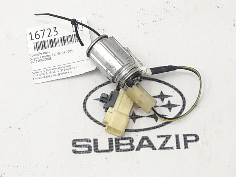 Прикуриватель Subaru Forester S12 EJ204 2009