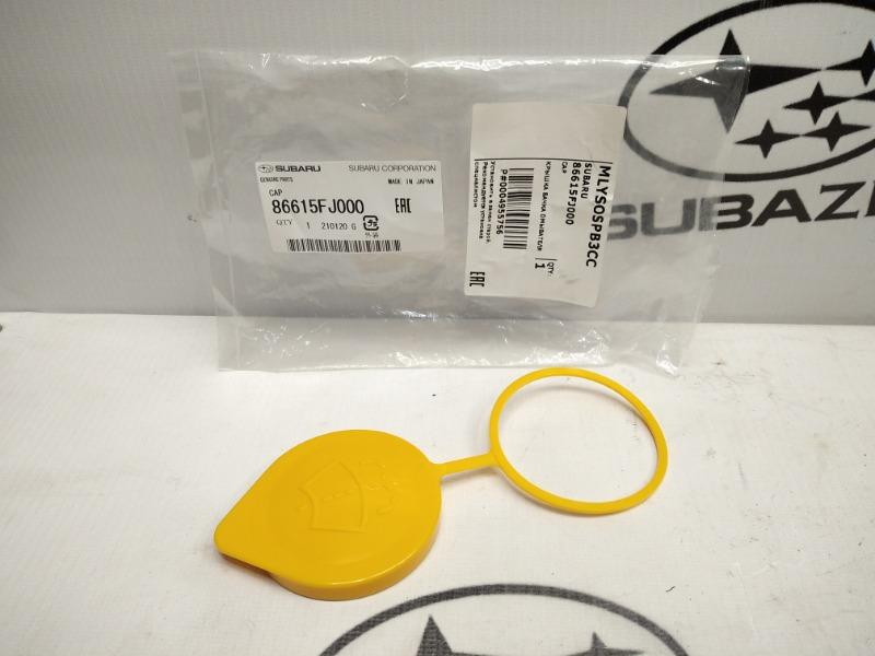 Крышка бачка омывателя Subaru Forester S13