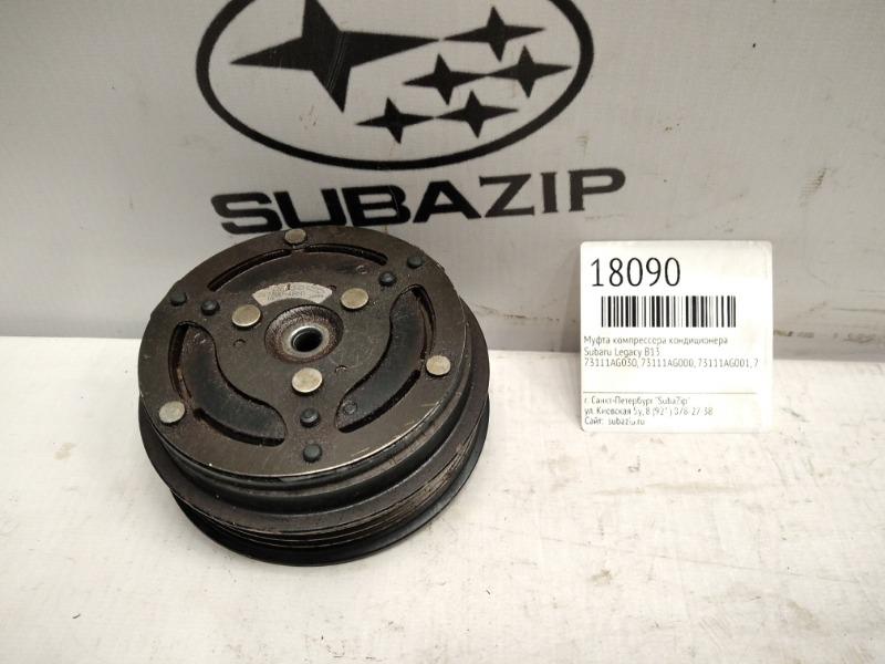 Муфта компрессора кондиционера Subaru Legacy B13