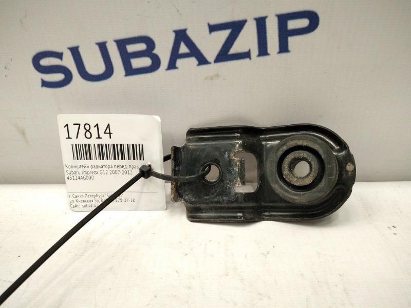 Кронштейн радиатора Subaru Impreza G12 2007 передний правый