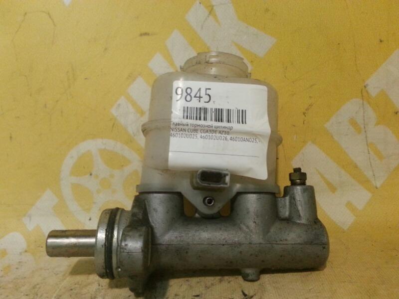 Главный тормозной цилиндр Nissan Cube AZ10 CGA3DE NISSAN 460102U025