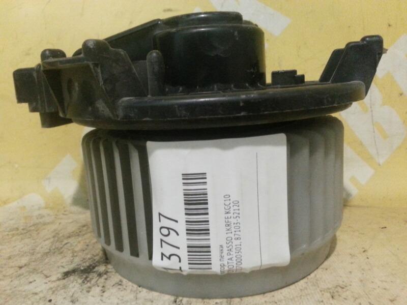 Мотор печки Toyota Passo KGC10 1KRFE 2727000301 DENSO 87103-52120