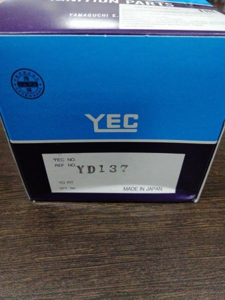 Крышка трамблера YEC YD-137